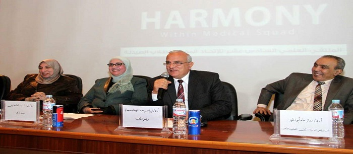 "Tanta University President Inaugurates the Scientific Forum, ""Harmony"", at Faculty of Pharmacy"