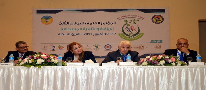 جامعة طنطا : انطلاق فاعليات مؤتمر الرياضة والتنمية المستدامة