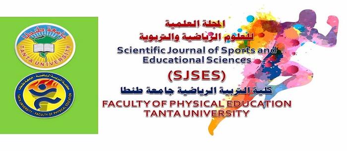 تلقى البحوث العلمية للنشر بالمجلة العلمية للعلوم الرياضية والتربوية بكلية التربية الرياضية جامعة طنطا