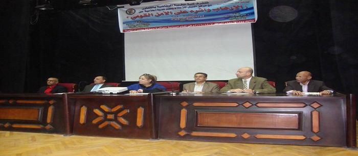 ندوة إعلامية عن (الإرهاب وأثره على الأمن القومي ) بكلية التربية الرياضية جامعة طنطا