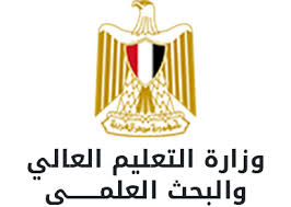 Ministry Of Higher Education Announces Organizing Courses On Artificial Intelligence