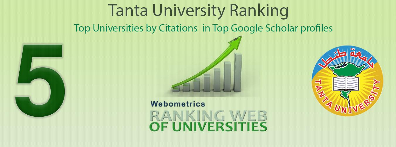 Top Ten Public University In Bangladesh